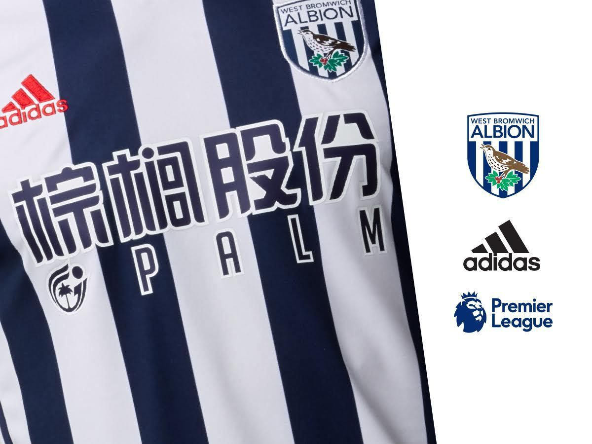 New sponsors Palm are on the front of the home shirt