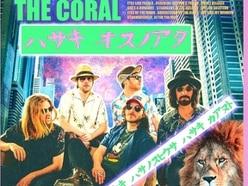 The Coral, Move Through The Dawn - album review