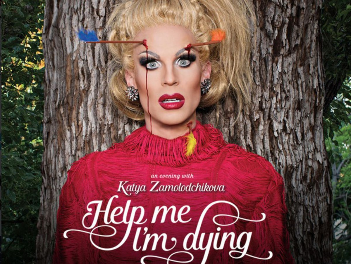 Rupaul S Drag Race Star Katya Cancels Birmingham Show Due To Mental Health Issues Express Star