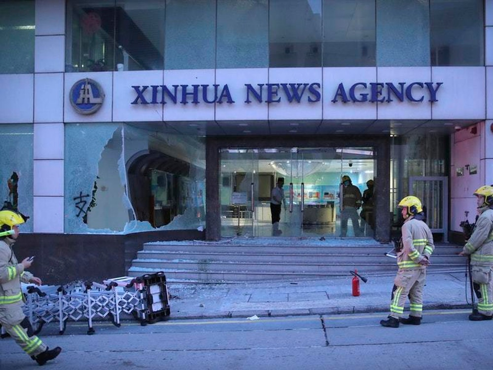 Hong Kong Protesters Target Chinese Stated Owned News Agency
