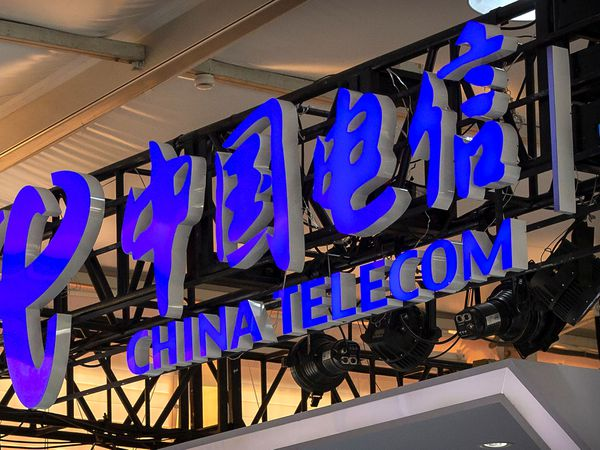 The logo for Chinese telecommunications firm China Telecom