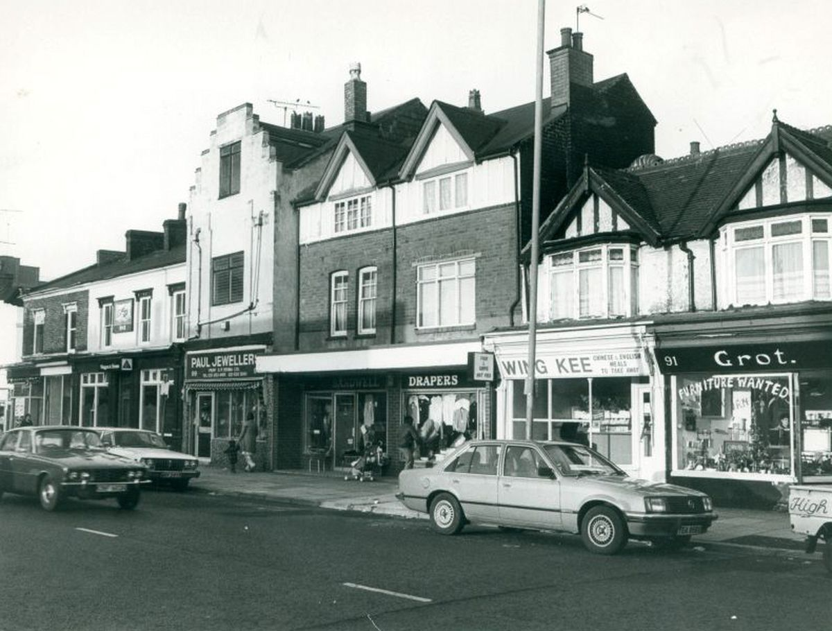 Another view of High Street in 1980