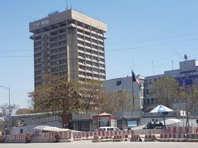 Explosion rocks Afghanistan capital Kabul