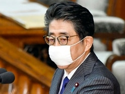 Japan's PM to declare state of emergency