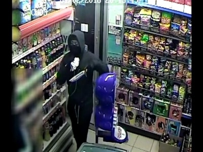 'Large hunting knife' used in south east London armed robbery