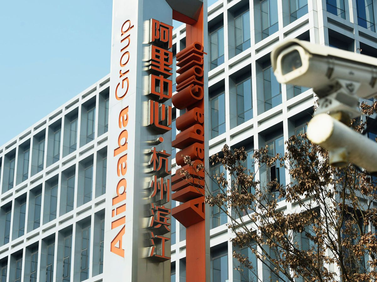 The logo for Alibaba Group is seen at the company's headquarters in Hangzhou in eastern China's Zhejiang Province