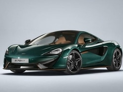"""McLaren reveals limited-edition 570GT with """"historic"""" green paint job"""