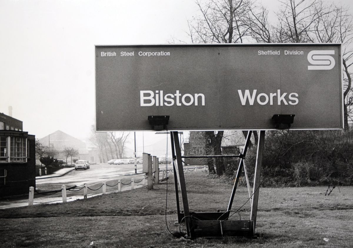 The former entrance to Bilston steel works