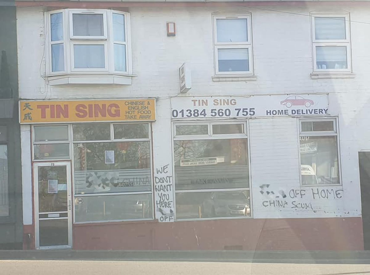 The racist graffiti at Tin Sing which has now been covered over. Photo: Sam Cullinane