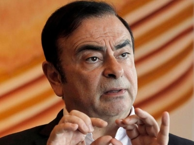 Ex-Nissan chairman Ghosn's bail request rejected