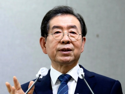 Mayor of Seoul apologises to 'all people' in will