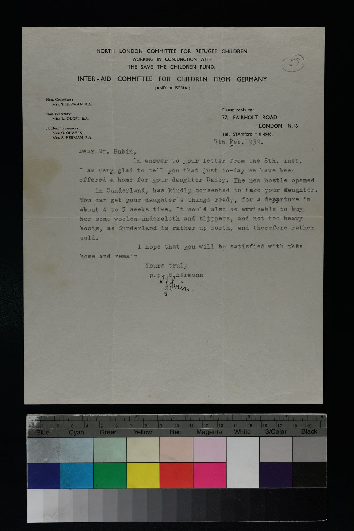 A letter confirming a home in England for Daisy. [credit Yad Vashem Archives]