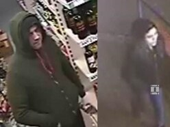 Three suspects wanted after knifepoint robbery at Wolverhampton shop