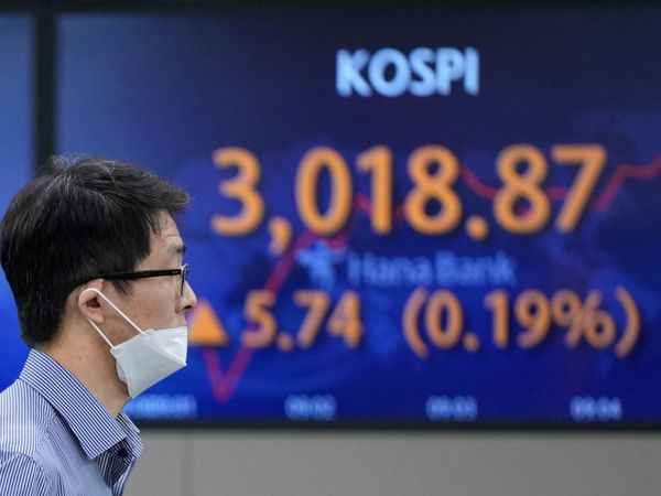 Shares price board in South Korea