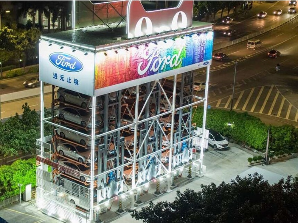 Ford Has Made A Car Vending Machine With Alibaba