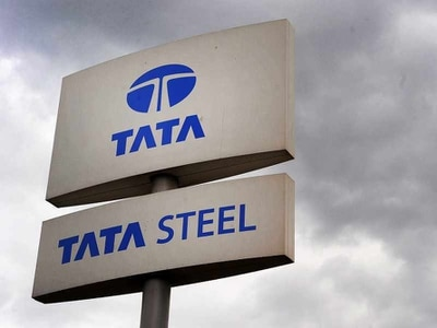 Express & Star comment: Tata Steel jobs woes reflect economic uncertainty