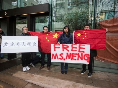 Canadian judge grants bail to Chinese executive sought by US