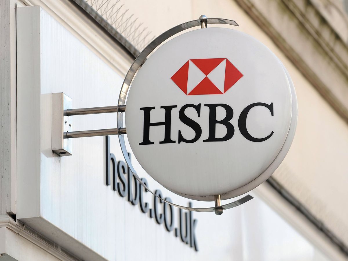 HSBC has announced the closure of 82 branches, including the one in Wednesbury