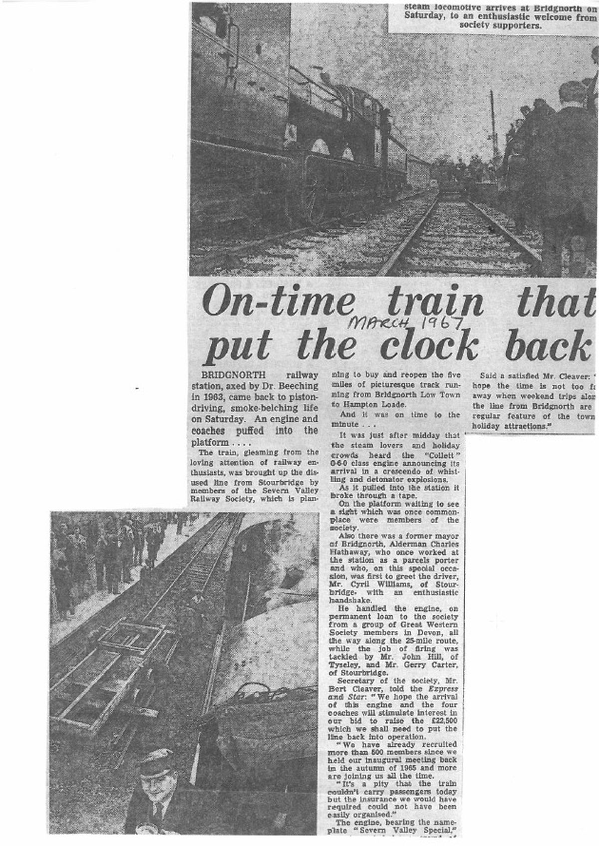 A newspaper article marking the engine's arrival