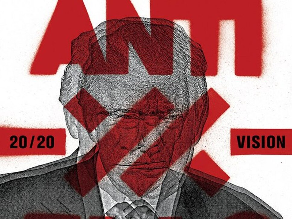 Anti-Flag, 2020 Vision - album review