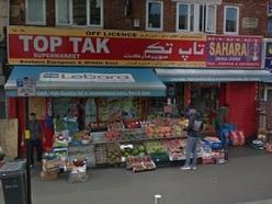 Knifeman locked up after Smethwick supermarket stabbing