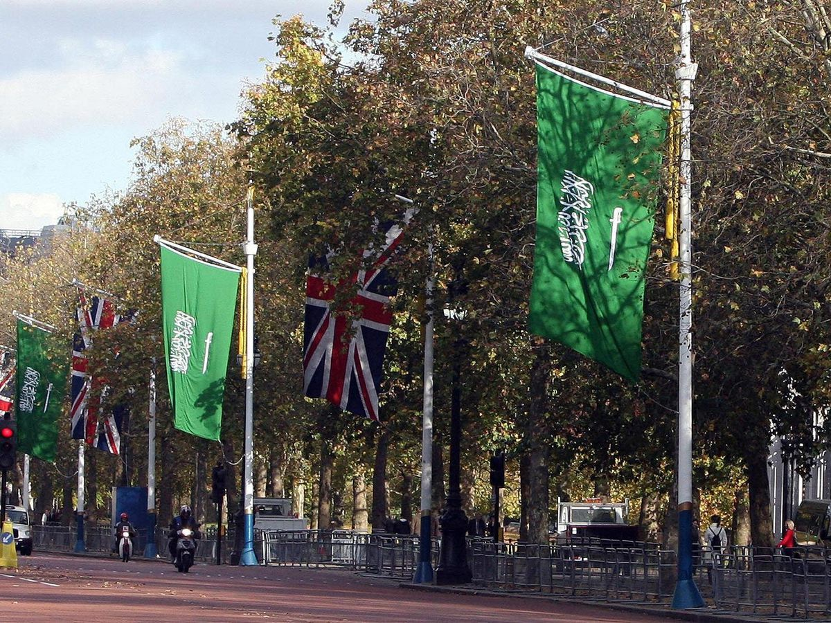 Saudi flags lining The Mall in central London