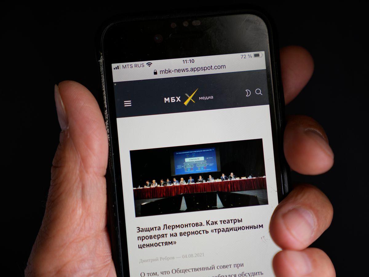 MBKh Media news site
