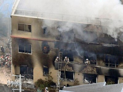 Man arrested over fatal arson attack at Kyoto anime studio