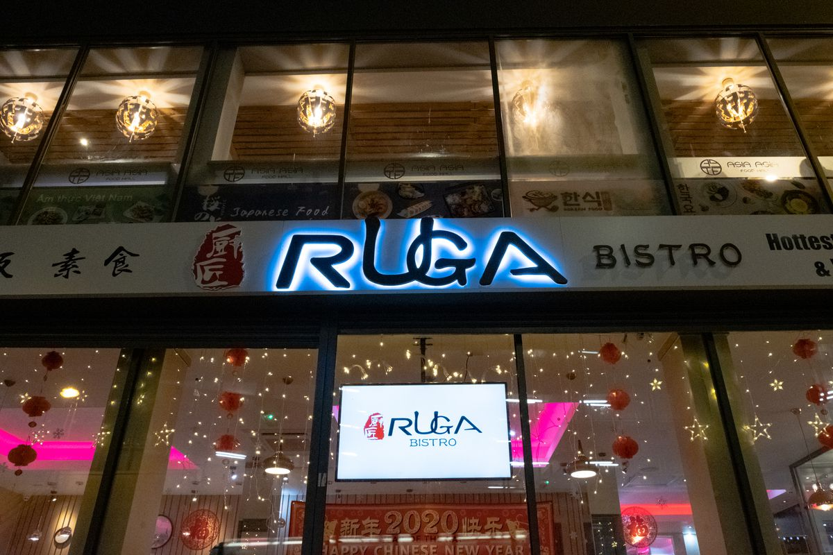 Ruga Bistro is in the heart of Chinatown